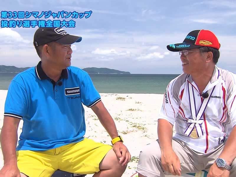 シマノジャパンカップ2017 第33回投げ(キス)釣り選手権全国大会