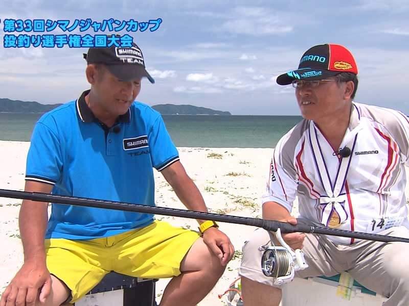 シマノジャパンカップ2017 投げ(キス)釣り