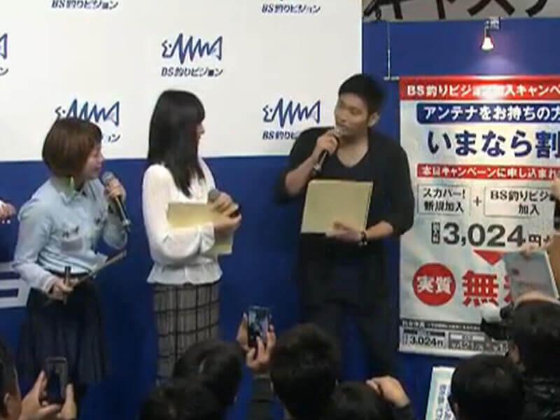 ジャパンフィッシングショー2015