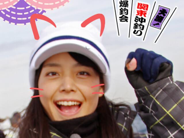 壁紙 大漁!関東沖釣り爆釣会159